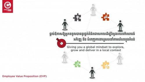 EVP-Message